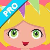 女孩卡通拼图游戏专业版 - 欢乐时光,为幼儿增添乐趣!