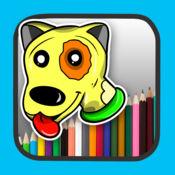练习绘画和着色动物狗学前教育