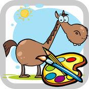 着色书 动物 - 油漆你最喜欢的卡通人物