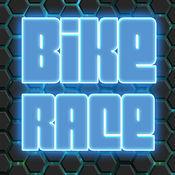 真棒枪射击自行车赛 - 最好的高速拍摄街机游戏