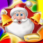 圣诞歌曲歌词播放颂歌假日 - Christmas Songs Playlist Fo