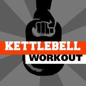 壶铃锻炼 - HIIT WOD培训和演习的胳膊腿ABS