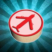飞行棋3D - 全立体多人纸板棋类游戏 2