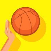 儿童篮球 - 完美的舷窗招拍 1