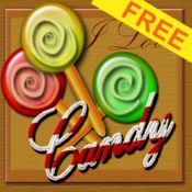 我爱糖果 - 免费版 1.1