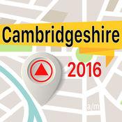 劍橋 离线地图导航和指南