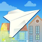 滑翔機:紙飛機 1