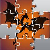 龙拼图的孩子 - 免费拼图游戏获取您最喜欢的新谜题免费与