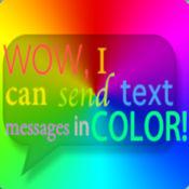 彩色泡泡短信(Colored Bubble Texting!!) 1