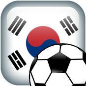 韩国足球队Logo竞猜
