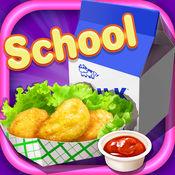 School Lunch Food ~ 美味校园午餐 1