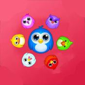 PopBird(可爱小鸟消消乐)