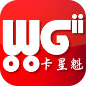 WooGii卡星魁的網路新世界