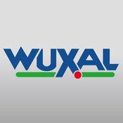 WUXAL營養缺乏症狀應用程式 1