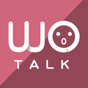 WoTalk-一起無聊吧! 7