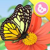 蝴蝶 - 昆虫世界 有趣的儿童互动绘本故事书