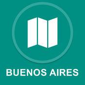 阿根廷布宜诺斯艾利斯 : 离线GPS导航 1