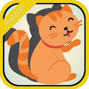 猫和小猫阴影匹配玩记忆游戏 1