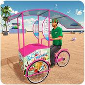 冰淇淋海滩人3D - 冷冻甜品交货仿真