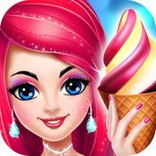 冰淇淋工厂为孩子们 - 美味冷冻流行游戏