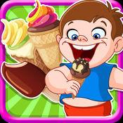 冰淇淋机的厨房 - 冰淇淋烹饪游戏疯狂的厨师