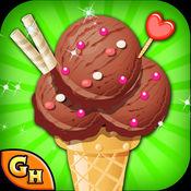 冰淇淋制造商:冷冻甜点夏季烹饪游戏