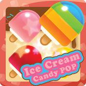 冰淇淋匹配 - 上房喜悦小时