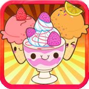 天天吃冰淇淋
