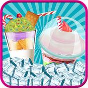 冰淇淋苏打机 - 一个疯狂的厨师烹饪比赛