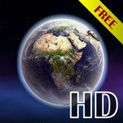 科学 - 大世界3D高清免费:太阳系,行星,恒星和星系