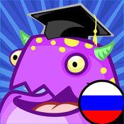 Feed Me! (俄语版)— PencilBot (探索宝) 幼儿系列学校版