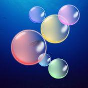 炫泡泡 - Go Bubbles