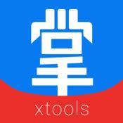 XTools掌中宝 5.3.10