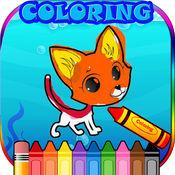 SD动物着色游戏