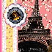 巴黎 拼贴制造商照片编辑器  1
