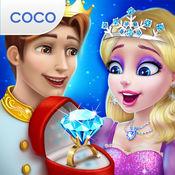 冰雪公主—皇家婚礼日