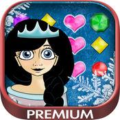 冰公主珠光宝气美眉 - 有趣的泡泡游戏为孩子和成人 - 高级