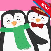 走!小企鹅射击乐趣,为孩子们玩成人教育免费游戏 1.0.4