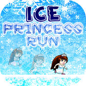 冰公主运行 1.1