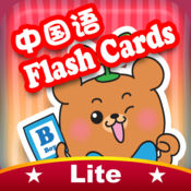 Dr Kids DIY Flash Cards Lite  1.3