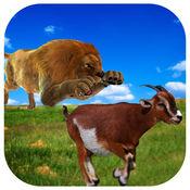山羊救援任务 - 宠物防御丛林狙击手 1