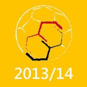 Liga de足球设备专业2013