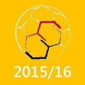Liga de足球设备专业2015-2016年-的移动赛事中心