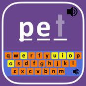 5-8岁儿童的英语单词拼写 (完整版) 2.1