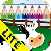 绘图上色:农场动物 LITE 1