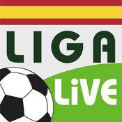 西甲联赛直击 Liga Live
