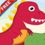 去小恐龙射击免费趣味为孩子学习玩益智游戏