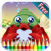 海洋动物图画书 - 绘画七彩虹为孩子们免费游戏