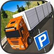 货物油运输车驾驶模拟器游戏 1.8