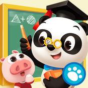 熊猫博士学校 1.1